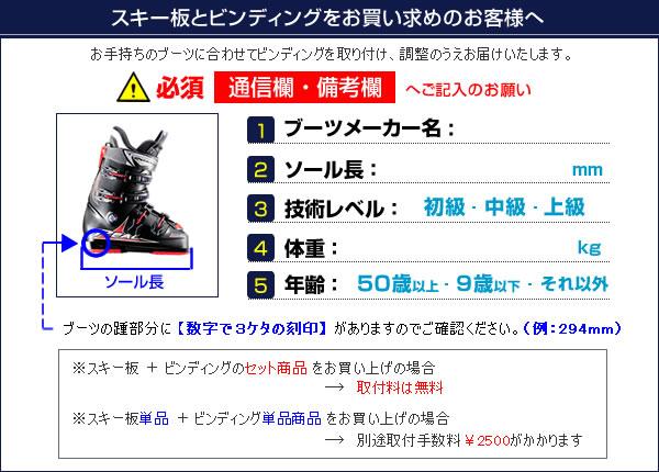 boots_pc.jpg