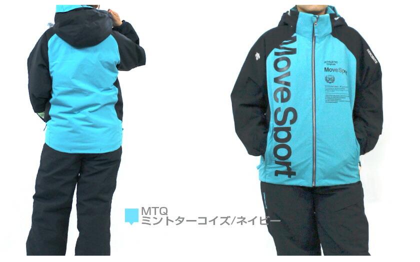 ... スキー用品通販ショップ - 大阪