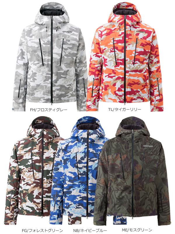 【新宿西口店】カスタムフェア スキーウェ…