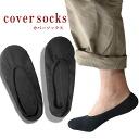 Foot cover /( sneaker socks ankle socks socks unisex pumps men gap Dis)