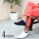 Short socks sneakers socks