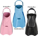 AQA ショートトレッカー KF-2497H * ラバーフィン * snorkeling for ♪ compact & powerful! * shipping allowed on the same day.