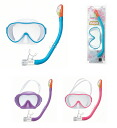 AQA ベガライト & サミードライ special KZ-9077H * snorkelling for two-point set * day shipping or available.