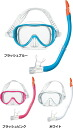 AQA Vega light & Sammy V light II KZ-9072N * snorkeling for 2 pieces [for women]