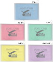 Moisturizing and dry! GULL sport towel M GA-5061 * 40 x 90 cm * same day shipping-friendly / compatible