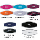 GULL mask band cover wide GP-7035 * reversible! * same day shipping / support /