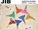 JIB cusilatirufin charm * cusirashippo type leather item * same day shipping availability