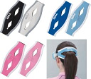 GULL mask band cover wide II GP-7025 * ponytail to optimal * reversible! * same day shipping-friendly / compatible.