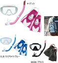 ★ Super bargain! ★ Leafs Adler travel snorkeling 3 point set RP3000 * wide sight Frameless Mask + snorkel + * carrying case fin! * same-day shipping or available.