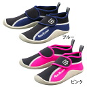 Aqua shoes for snorkeling reefs healer for children, Marin shoes RBW3022 * foot protection