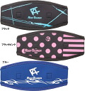 In Leafs healer mask strap covers RA5002 * wet dough soft ♪ * same day shipping / support /