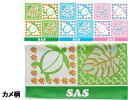 SAS sported lay towels / bath towels 48005 * 90 x 130 cm *