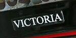ヴィクトリア