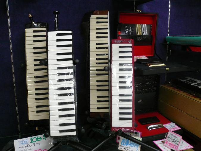鍵盤ハーモニカ、直ぐに試奏できるようご用意しています!