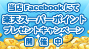 FacebookCP