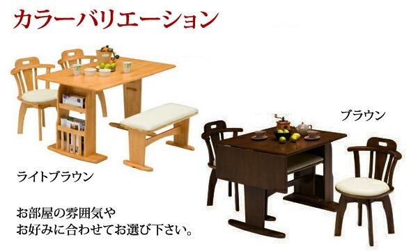 岛屿型桌椅示意图