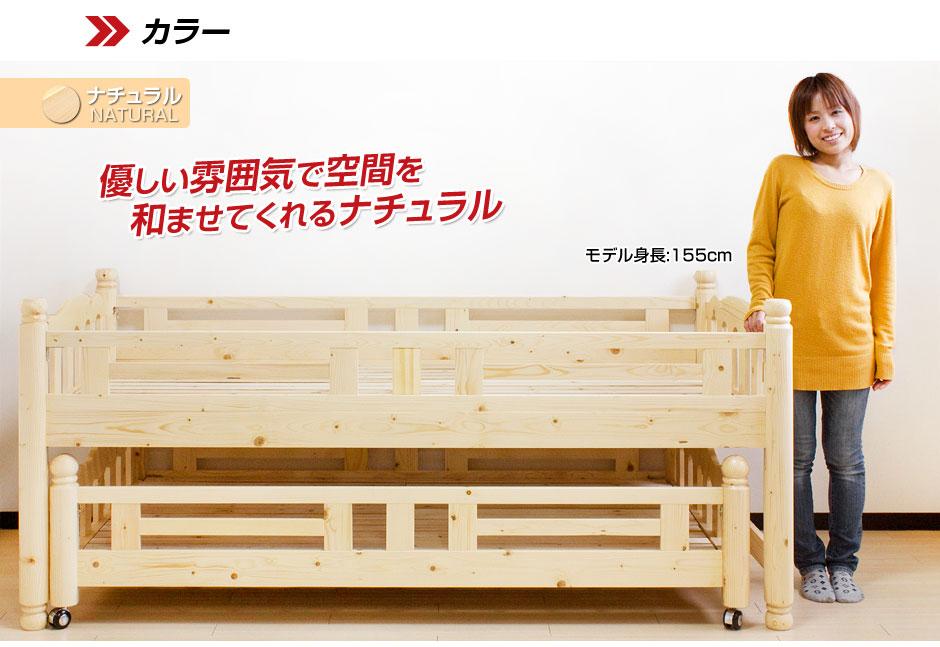 natural varnished walnut wood bunk bed blue shades mattress