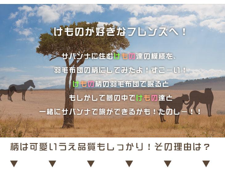 ⊂Nintendo⊃任天堂総合スレ その3533 [無断転載禁止]©2ch.netYouTube動画>19本 ->画像>201枚