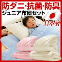 Futon Mattress Stuffing ... cloth mission futon futon bedding set quilt mattress set bedding kids