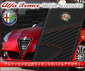 ����ե���ᥪ(Alfa Romeo)