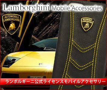 ランボルギーニ(Lamborghini)