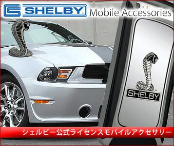 ������ӡ�(Shelby)