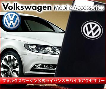 �ե��륯�������(Volkswagen)
