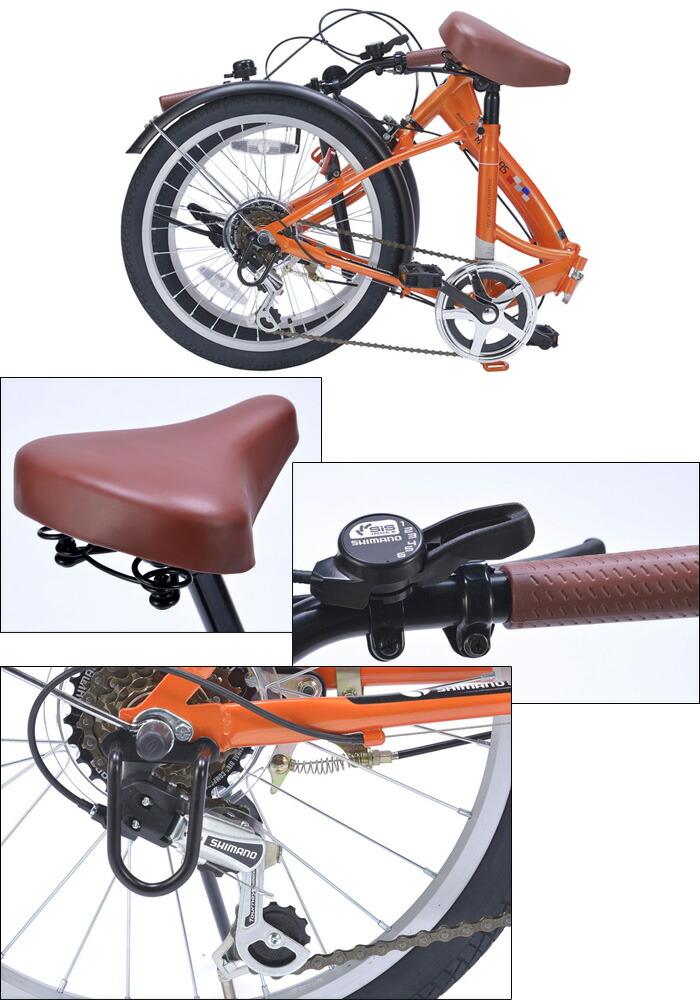 マイパラス 折畳自転車20・6SP M-209-OR【納期目安:4/下旬入荷予定】 【送料無料】折畳自転車20・6SP (M209OR)