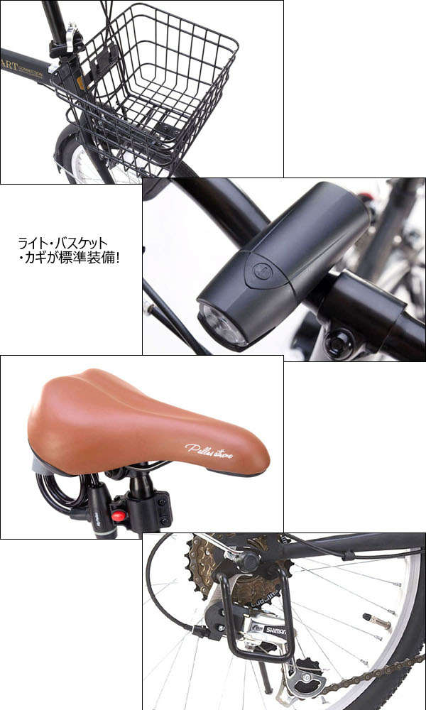 池商 20インチ折畳自転車6SP・リアサス SC-07-PLUS-BK 【送料無料】20インチ折畳自転車6SP・リアサス (SC07PLUSBK)