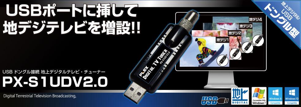 PLAX �ϥǥ� �Ͼ�ǥ����� �ǥ��������� TV���塼�ʡ� ������塼�ʡ� TV����ƥ� �������ƥ� 1���� PC�� �ѥ������� USB�� ���� ���� ��ñ ���� �ե�ϥ��ӥ���� Ͽ�� ��¸