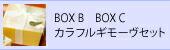 BOX B  BOX C