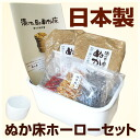 Pickle's ya tsukemonowith ★ made in Japan ★ enameled set