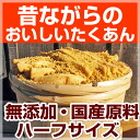 Traditional Takuan 120 g