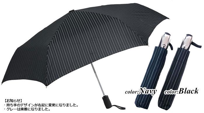 えっ?自動開閉折り畳み傘がこの値段??やすっ
