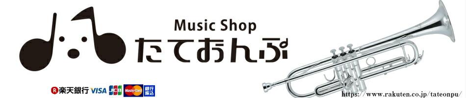 ��usic shop ���Ƥ���ס��ե롼�ȡ������ͥåȡ��ȥ��ڥå���γڴ����վ�ʪ�Τ�Ź�Ǥ���