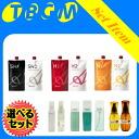 Commercial milbon licio アテンジェ hair relaxer (N H & SH) set 1 and 2 agents & pick out bass SET _ hair _ hair treatment hair mask _ milbon _ Rakuten _ mail-order 02P18Oct13