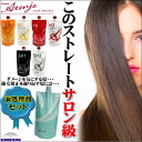 Commercial milbon licio ノチュール hair relaxer (N H & SH) set 1 and 2 agents & リシオノチュ-Le zero _ hair _ straight perm _ curly _ Rakuten _ mail-order fs3gm