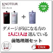 Adjuvant Shampoo Tbgm Rakuten Global Market Japanese