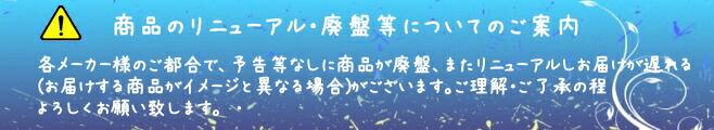 ルベル イオ iau クレンジング&クリーム 2500詰替2点セット
