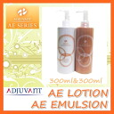 Adjuvant cosmetics AE lotion 300 ml & AE emulsion 300 ml _ hair _ shampoo _ adjuvant _ Rakuten _ mail-order