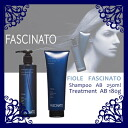 AB 250 ml shampoo ファシナート Fiore & treatment AB 180 g set _ hair _ shampoo _ brand _ Rakuten _ mail-order fs3gm