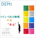 DEMI UEVO (uevo) design cube series 80 g find 5 pieces _ hair _ styling _ wax _ Demi _demi _ Rakuten _ mail-order