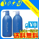 Demi MDGs. shampoo & conditioner 800 ml _ hair _ shampoo _ milbon _ Demi _demi _ Rakuten _ mail-order 02P18Oct13