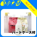 (With hard case) ハホニコ ラメラメトリートメント salon for rates set various commercial sizes 3 pieces _ hair _ Rakuten _ mail-order fs3gm