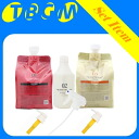 HAHONICO ハホニコ ラメラメトリートメント 3-piece set lame lame NO1 NO2 NO3 commercial size ( each 1 Kg/500 ml ) write reviews with pump trigger treatment Rakuten shopping 02P02Mar14