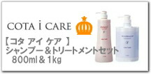 Kota shampoo set 800 ml