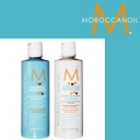 Instant Moroccan oil moisture repair Shampoo 250 ml & moisture repair conditioner set 250 g