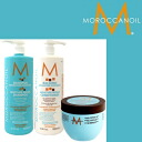 Moroccan oil moisture repair shampoo 1 l & moisture repair conditioner 1 kg & インテンスハイドレーティング mask 500 g (hair) for 3-piece set