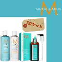 250 ml of 250 g of & moisture repair shampoo & moisture repair conditioner sets with the immediate delivery モロッカンオイルトリートメントライト 125mL pump