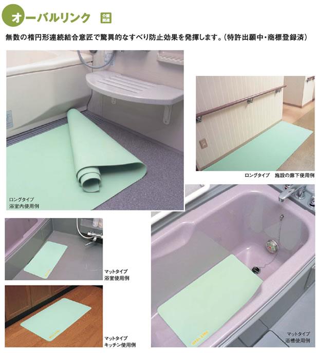タイプ L1 介護用品 入浴 お風呂 ...